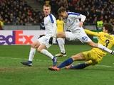 «Динамо» и «Шахтер» вылетели из еврокубков от будущих полуфиналистов