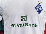 Приватбанк возместил владельцам «Динамо» 1 млрд гривень