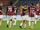 «Милан» продлил беспроигрышную серию до 16 матчей. Подобное случалось еще в 2008
