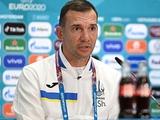 Пресс-конференция. Андрей Шевченко: «Англия является фаворитом, но мы знаем наши сильные стороны»