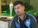 Артем Милевский: «У нас с Кобиным нормальный диалог: где будет лучше — там и буду играть»