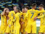 Стал известен размер премиальных сборной Украины за участие на Евро-2020