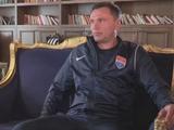 Остап Маркевич: «В современный футбол сложно попасть по знакомству»