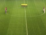 Ближайшие еврокубковые матчи начнутся с минуты молчания