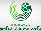 Чемпионат Беларуси будет продолжен, несмотря на коронавирус