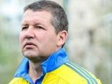 Олег Саленко: «Лучше бы начинали с Австрией, а потом уже Нидерланды, чтобы «въехать» в чемпионат...»