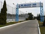 Официально. Карантин в «Динамо» продлен до 24 апреля