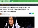 Бельгийские СМИ: «Динамо» стало сильнее после назначения Луческу»