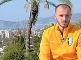 Роман Вантух: «Готовился подписать новый контракт с «Олимпиком», как вдруг поступило предложение от «Александрии»...»