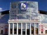 Шторм Юлия повредил стадион «Черноморец» (ФОТО)