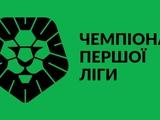 Первая лига может быть возобновлена 23 июня. С окончанием 7 августа