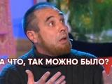 «Олимпик» предлагал «Кривбассу» свое место в УПЛ