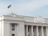 Сегодня состоится закрытое заседание Временной следственной комиссии ВР по делу Павелко