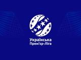 Официально. УПЛ внесла изменения в календарь чемпионата Украины-2019/2020