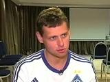 Александр Рыбка: «Я извинюсь перед болельщиками»