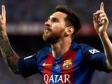 Невероятный гол Месси на тренировке «Барселоны» (ВИДЕО)