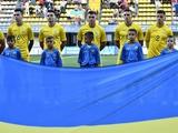 Молодежная сборная Украины в ноябре проведет спарринг с Азербайджаном