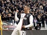 Роналду добился исторического достижения