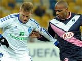 «Динамо» — «Бордо» — 1:1. Отчет о матче