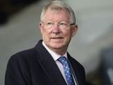 Алекс Фергюсон: «Суперлига — это шаг в сторону от 70 лет европейского клубного футбола»