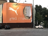 В Киеве сорвали эмблемы «Шахтера» с баннеров к презентации новой формы (ФОТО)