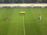 Еврокубковые матчи этой недели начнутся с минуты молчания