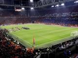 Официально: сборная Украины сыграет в Амстердаме. Город подтвердил готовность принять Евро-2020 в 2021 году