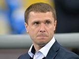 Сергей Ребров: «Высказывание Луческу, прежде всего, обидно для всех остальных команд»