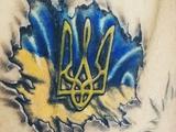 Малдера сделал татуировку с флагом и гербом Украины (ФОТО)