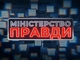 Крото-пропаганда