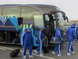 «Динамо» отправилось на первый межсезонный сбор