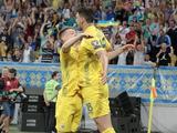 Отбор на Евро-2020. Украина — Люксембург — 1:0. Обзор матча, статистика