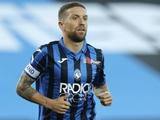 «Интер» согласовал контракт с Алехандро Гомесом