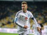 Лучший футболист Украины стал в мире 43-м