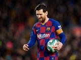 Месси: «Лаутаро Мартинес — совершенный игрок»