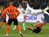 Официально. Матч «Динамо» — «Шахтер» перенесен с 20 на 19 мая