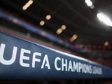 УЕФА определился с датой возобновления Лиги чемпионов