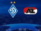 «Динамо» — АЗ: где смотреть, онлайн трансляция (15 сентября)