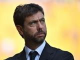 Президент «Ювентуса» считает, что «Аталанта» не заслужила места в Лиге чемпионов