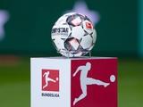 Чемпионат Германии не возобновится 9 мая. Правительство отложило решение до следующей недели