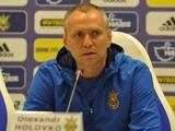 Александр Головко: «Наши футболисты сегодня отдали всё, что у них есть!»