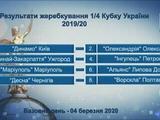 Андрей Шахов: «Посмотрим на «Динамо» в феврале-марте»