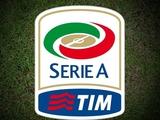Старт чемпионата Италии может быть отложен из-за трагедии в Генуе