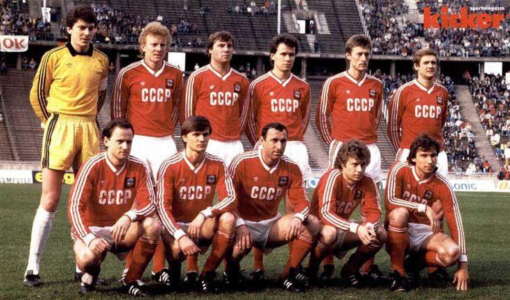 Самая сильная сборная Украины за всю историю
