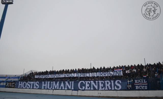 Хорватские фанаты поддержали Украину