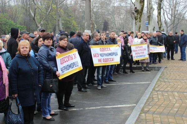 Суд удовлетворил апелляцию «Черноморца» по требованиям «Сбербанка России»