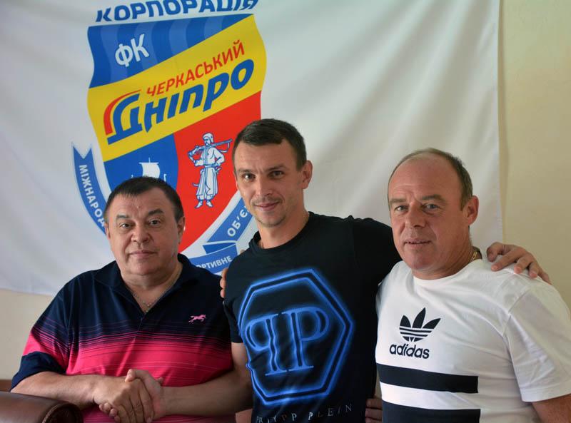 Ковпак продолжит карьеру вПервой лиге