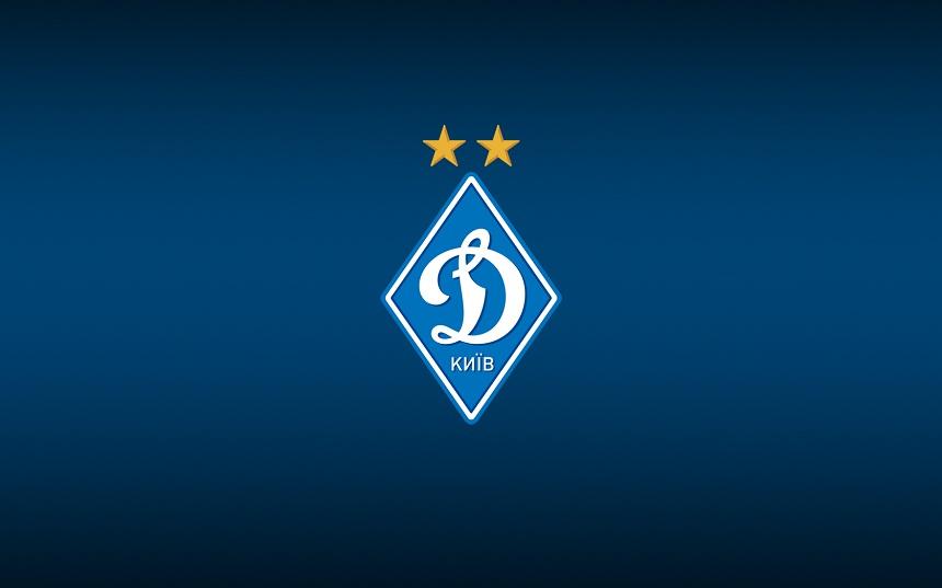 Динамо боруссия какой украинский канал будет транслировать