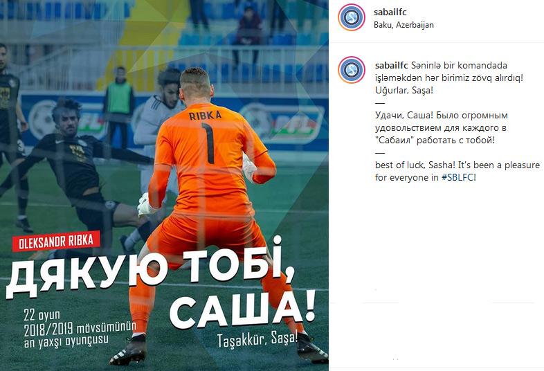 https://dynamo.kiev.ua/media/posts/2020/08/14/rybka11.jpg