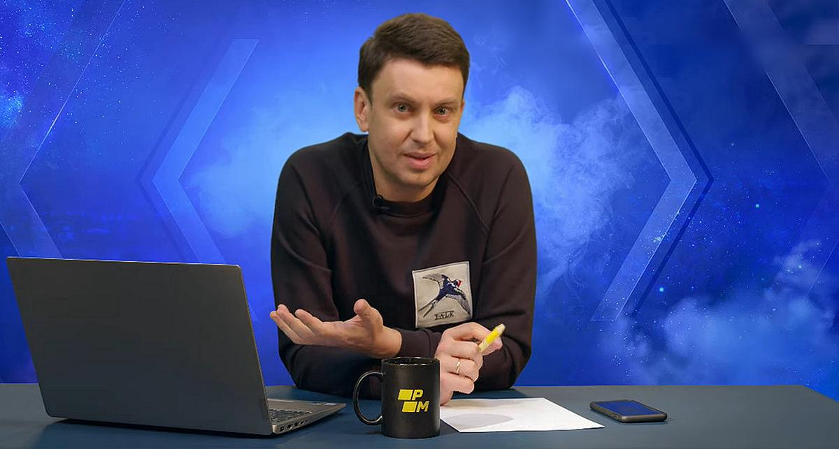 Игорь Цыганик: «Я не очень верю, что «Шахтеру» удастся обыграть «Динамо»